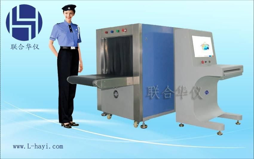 行李安检X光机 安检X光机 行李安检机 安检机