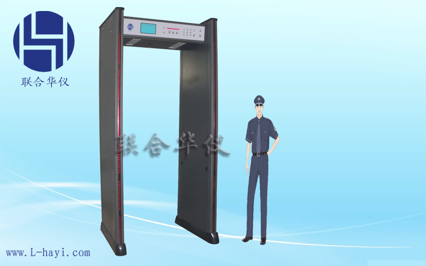 金属探测门 金属探测安检门 金属安检门 HY7808MJ