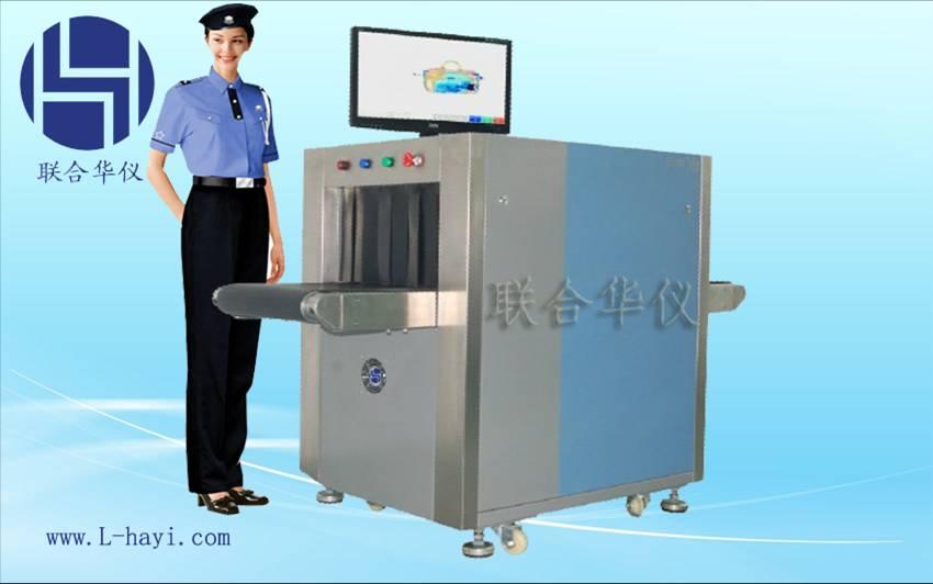 安检X光机 学校安检X光机 安检机 X光安检机 体育馆安检X光机